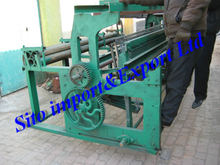 Crimped Wire Mesh Machine/Wire Mesh Machine/Weaving Mesh Machine/Wire Mesh Machine