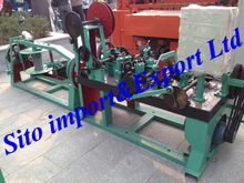 Barbed Wire Fence Machine/Barbed Wire Fence Equipment