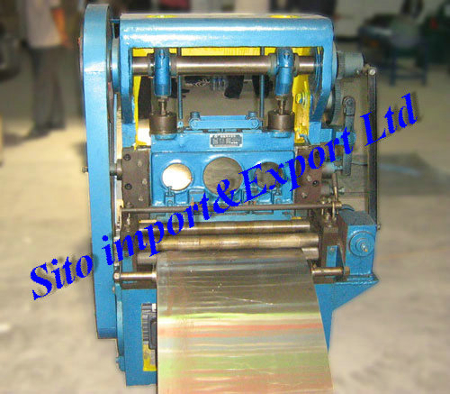 Expanded Wire Mesh Machine/Expanded Wire Mesh Equipment