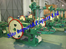 Nail Making Machine/Nail Machine/Wire Machine/Nail Making Equipment